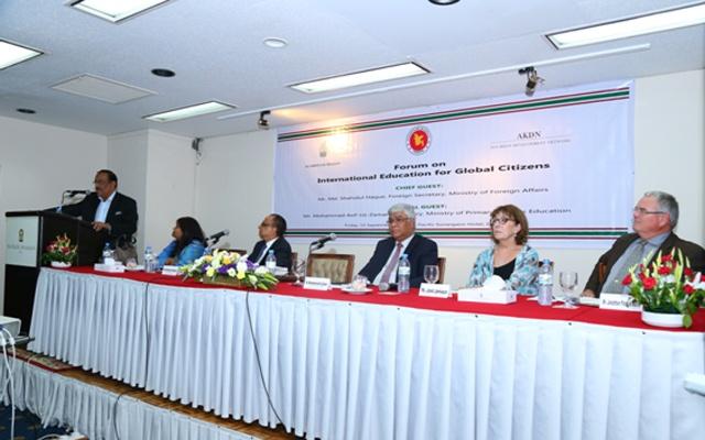 #AKDN takes interest in Bangladesh's basic education development