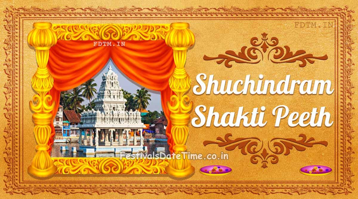 Suchindram Shakti Peeth, Kanyakumari, Tamil Nadu, India: The Shaktism