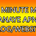 DO MINUTE ME BANAYE APNA BLOG YA WEBSITE-Blogians.com