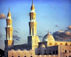 Mesjid Qiblatain