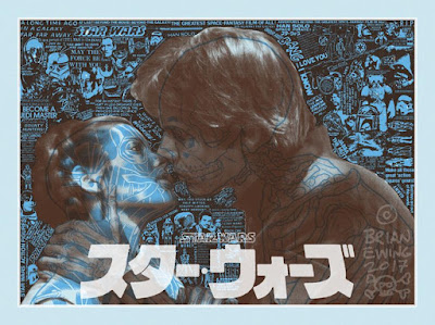 "San Diego Comic-Con 2017 Exclusive 2017 Exclusive Star Wars Some Like It Hoth Regular Edition ""The Kiss"" Screen Print by Brian Ewing"