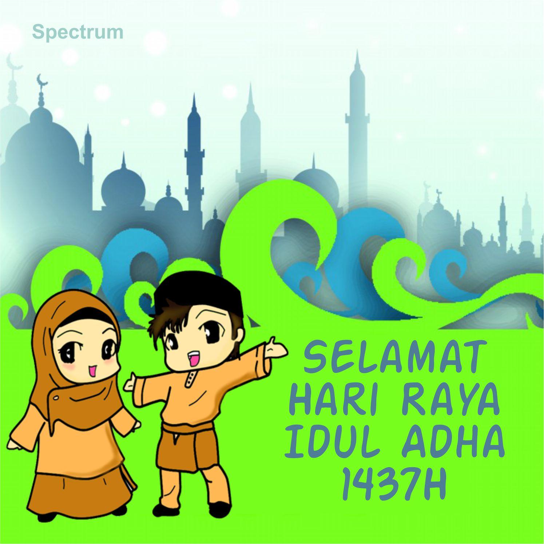 Selamat Hari Raya Idul Fitri: Selamat Hari Raya Idul Adha 1437H