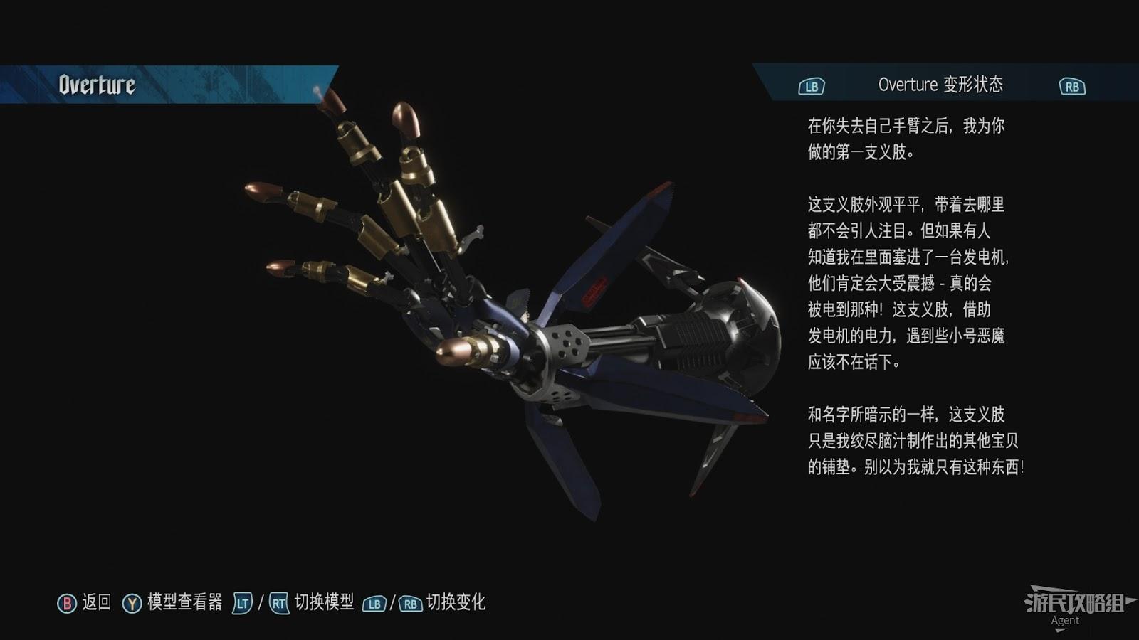 惡魔獵人 5 (Devil May Cry 5) 全武器圖鑒   娛樂計程車