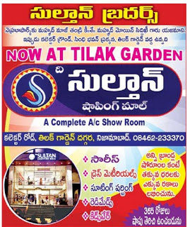 SULTAN SHOPPING MALL NIZAMABAD