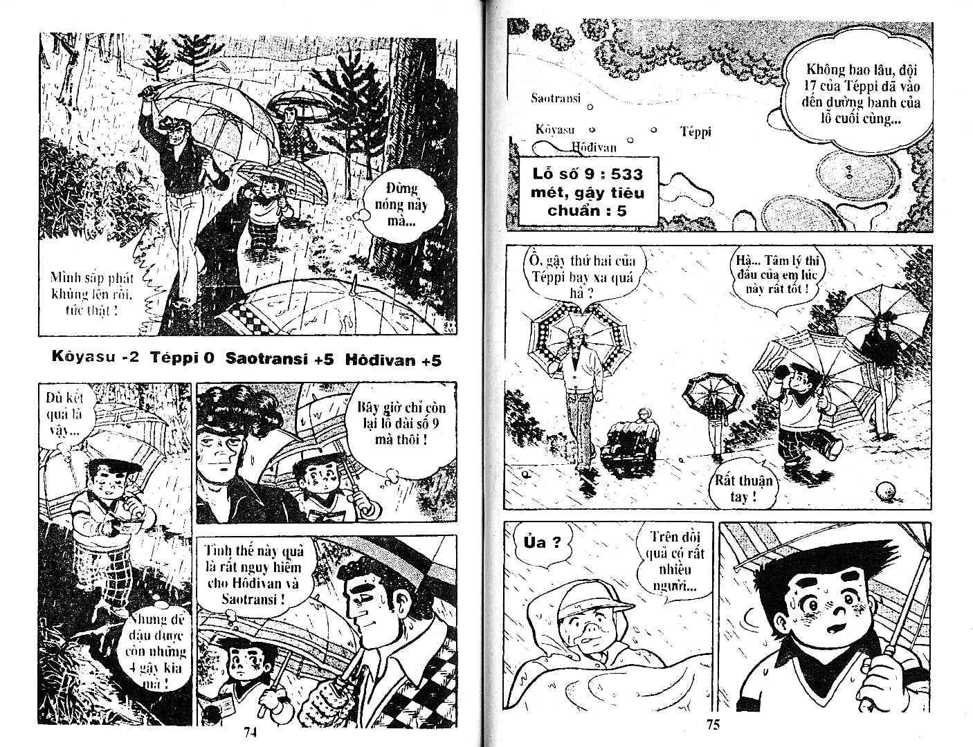 Ashita Tenki ni Naare chapter 27 trang 36