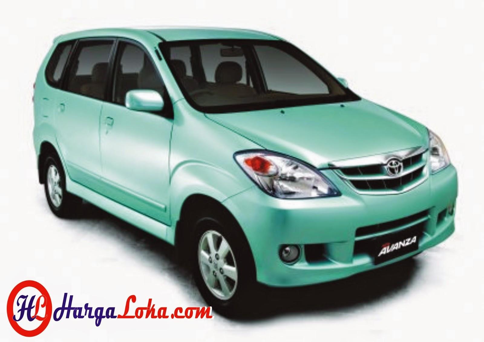 Harga Mobil Toyota Avanza Baru dan Bekas 2020 HARGALOKA