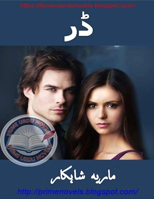 Darr novel online reading by Maria Shakar Complete