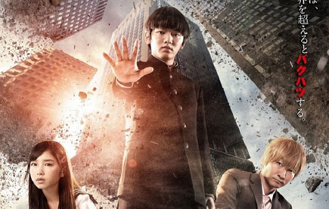 Download Drama Jepang Mob Psycho 100 Batch Subtitle Indonesia