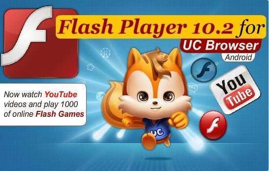Uc Browser vxp