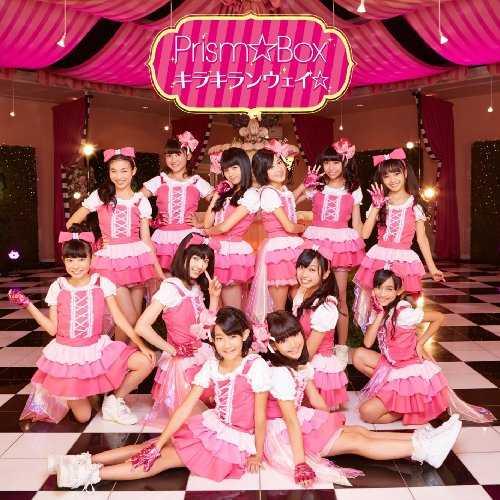 [MUSIC] Prism☆Box – キラキランウェイ☆/ Kiraki Run Way ☆ (2014.11.26/MP3/RAR)