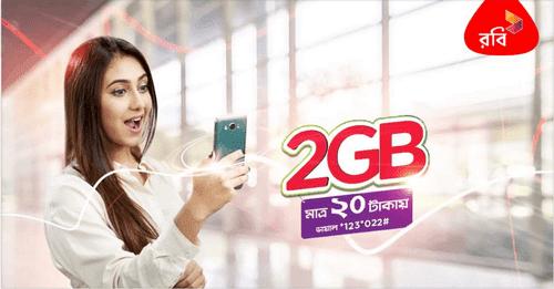 Robi 2GB Internet Only 20Tk Ramadan Special Internet Offer