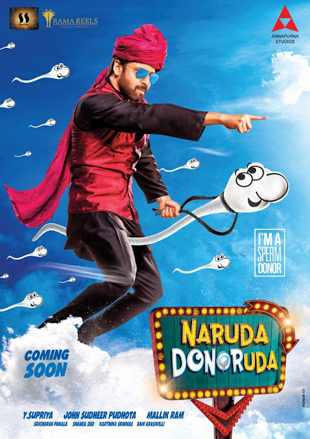 sumanth naruda donoruda first look posters