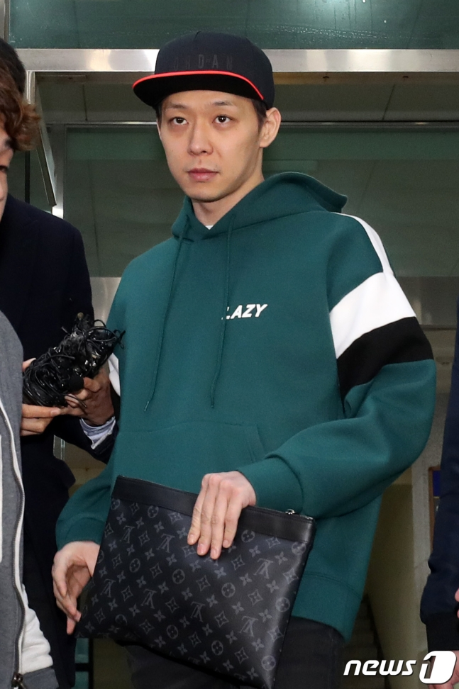 Park Yoochun, uyuşturucu satın alırken gizli kameralara yakalandığı haberleri hakkında açıklama yaptı