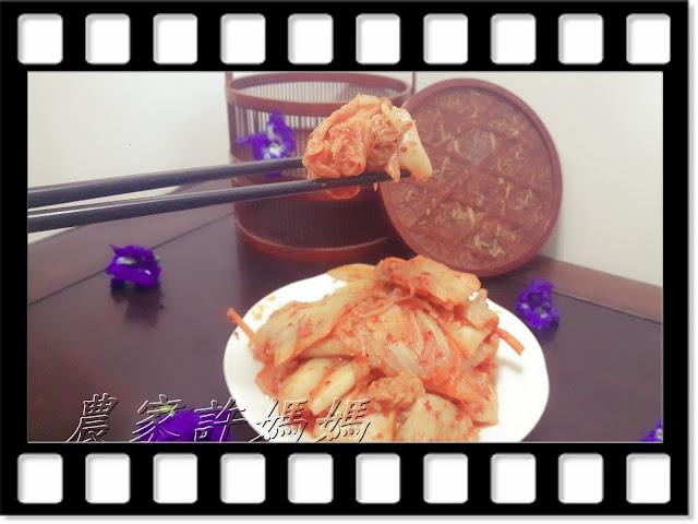 農家許媽媽-眼睛為之一亮韓式泡菜料理