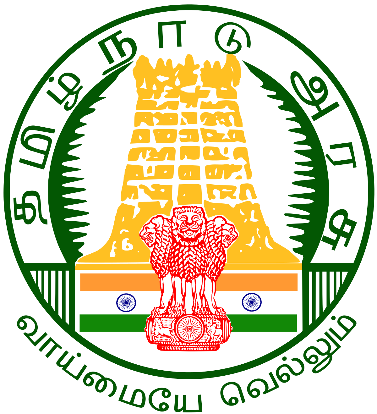 ESERVICES.TN.GOV.IN TALUK OFFICE WEB PORTAL 2020