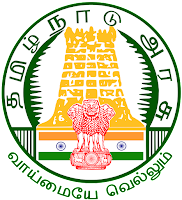 ESERVICES.TN.GOV.IN WEB PORTAL 2020