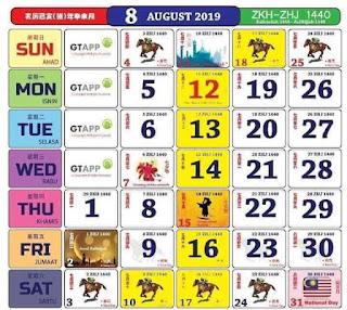 Kalendar Ogos 2019