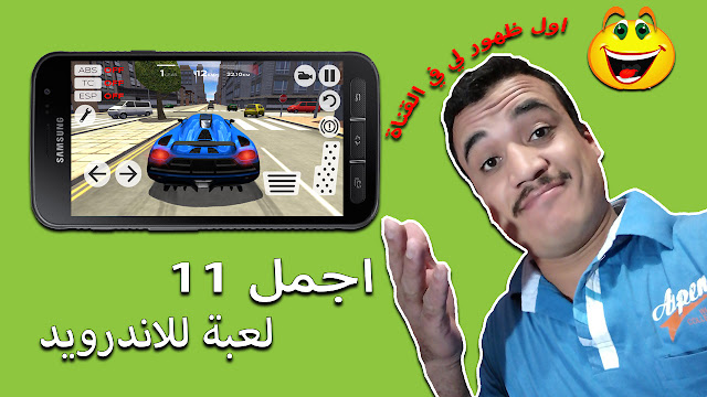 Download 11 Games for Android phones - War Games - Action Games - Racing Games Cars - Action Games
