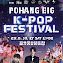 Line Up Kpop Artists 2018 Pohang Big Kpop Festival
