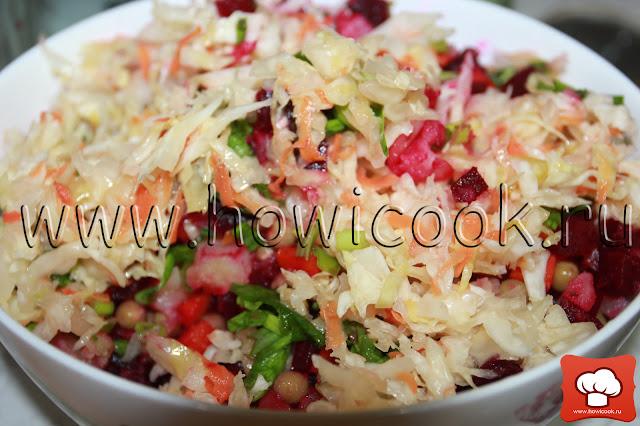 рецепт винегрета с квашеной капустой с пошаговыми фото
