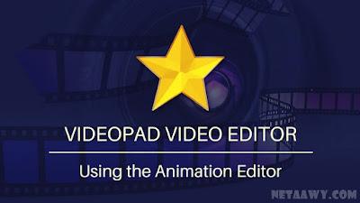 برنامج-VideoPad