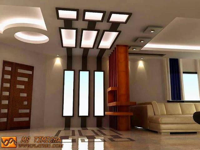 Faux plafond pour salle de réunion et des bureaux