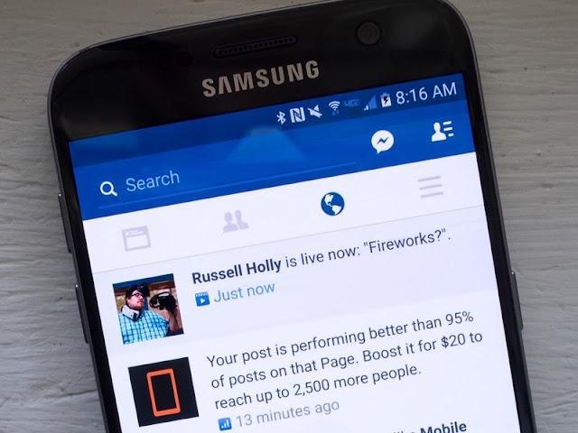 هواتف سامسونج جالكسي شريكة فيس بوك في جرائم انتهاك الخصوصية
