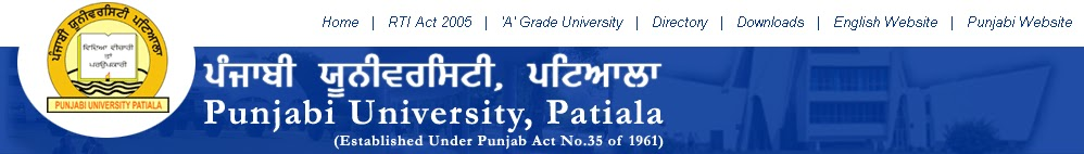 punjabi university patiala date sheet 2018 bsc agriculture