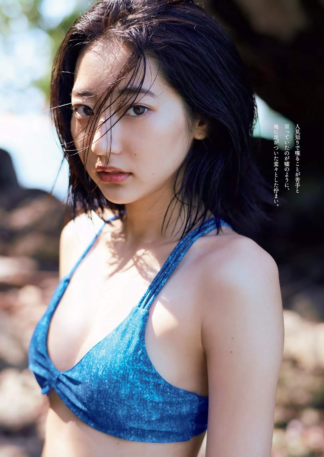eyval.net: 武田玲奈. Rena Takeda. たけだ れな - Weekly Playboy / 2018.04.09