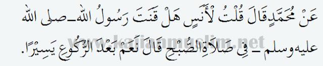 Hadits Doa Qunut Dari Muhammad