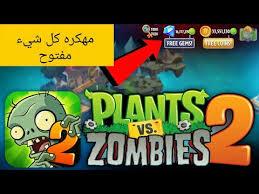 تحميل لعبة zombie diary 2 مهكرة من ميديا فاير