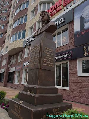 Краснодар фото Высоцкий