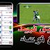 حصريا : تطبيق بسرفروات متنوعة شاهد كل القنوات العربية على هاتفك