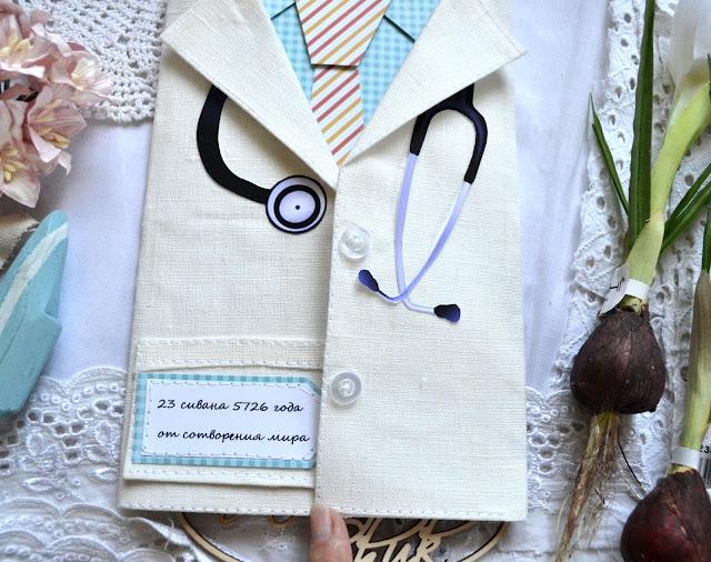 Открытка для доктора своими руками, картинки сентября