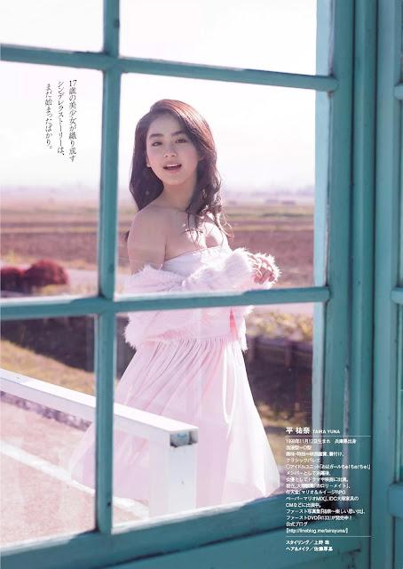 Yuna Taira 平祐奈 17 Years Old Cinderella 17歳のシンデレラ 07