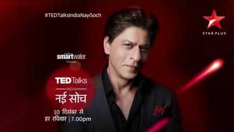 Ted Talks India 14 January 2018 HDTV 480p 180MB