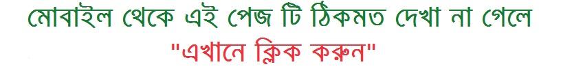 HSC Result 2018 With Full Marksheets Sylhet Education Board