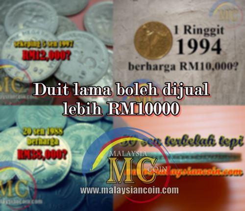 duit lama berharga