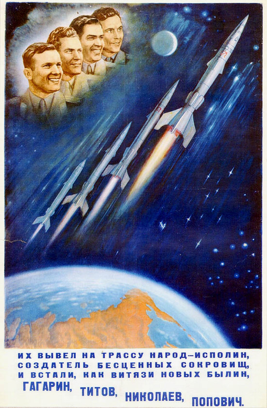 propaganda posters of soviet space program 19581963