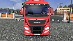 MAN Euro 6 v2