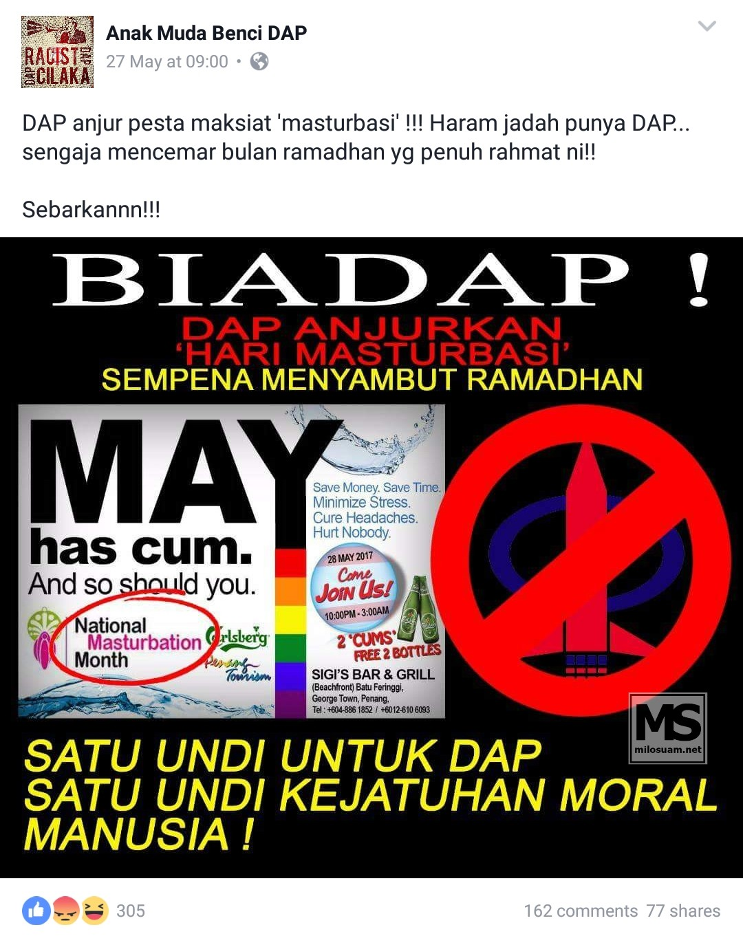 Download 66 Koleksi Gambar Facebook Ramadhan  Gratis HD
