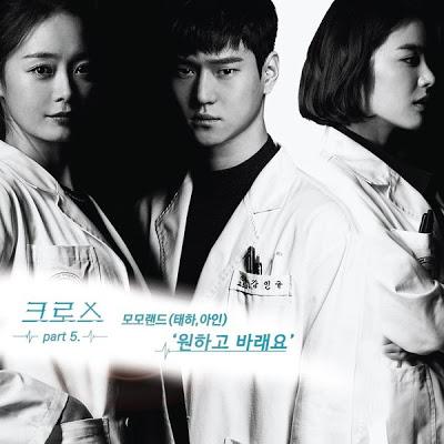 aeha, Ahin (MOMOLAND) – Cross OST Part. 5