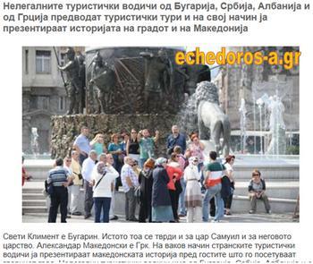 https://i1.wp.com/4.bp.blogspot.com/-gNOQSm5vyls/UHXGalYycuI/AAAAAAAAi_A/JiSIazURn9s/s1600/turisti.jpg