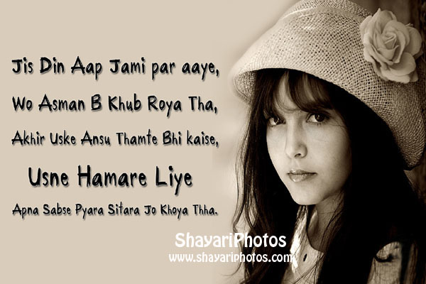 Love Propose Shayari In Hindi With Wallpaper Quotes Wallpapers