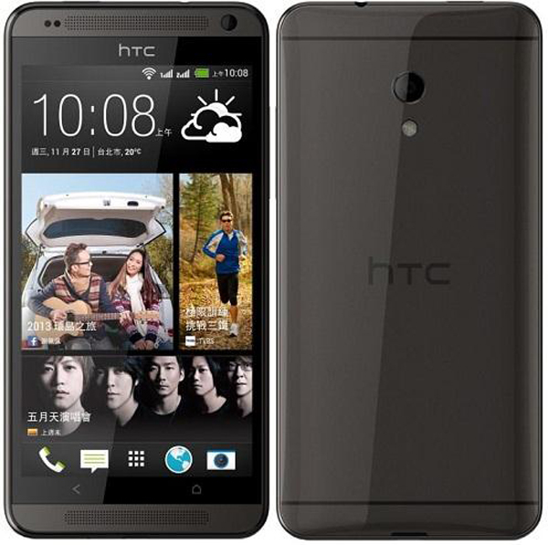 HTC Desire 616 Restore Factory Hard Reset Format Phone.So lets start the HTC Desire 616 Restore Factory, HTC Desire 616 Hard Reset.Turn Off the mobile phone for few mints.HTC Desire 616 Remove Pattern Lock. Hard Reset,Restart Problem,Restart Solution,Restore Factory,