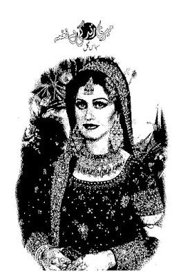 Free download Meri zindagi hai naghma by Subas Gul Episode 1 pdf
