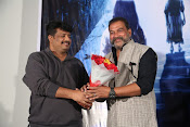 Chinnari Telugu trailer launch photos-thumbnail-12