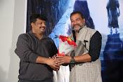 Chinnari Telugu trailer launch photos-thumbnail-12