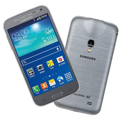 Samsung Galaxy Beam2 Specifications - Inetversal