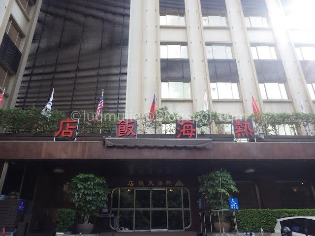 Beitou hot spring hotel
